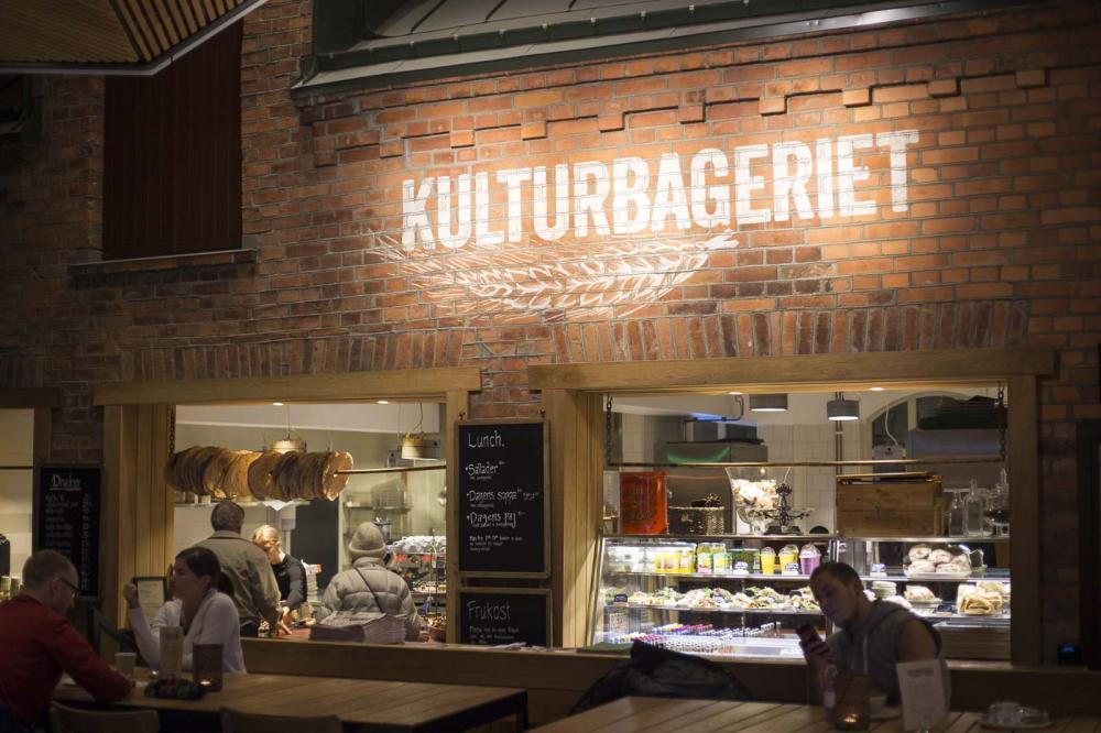 Kulturbageriet i Umeå