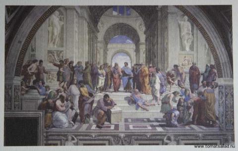 Rafael, Scuola di Atene (vykort)